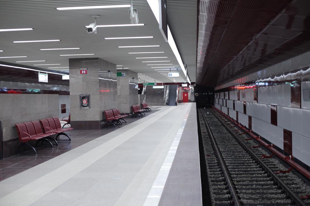 metrorex